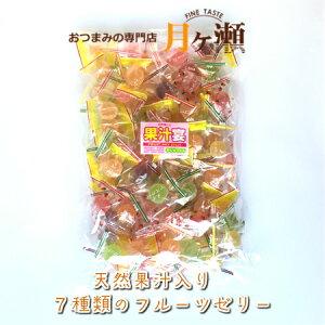 徳用果汁宴 500 ゼリー お菓子 おつまみ 個包装 大袋 業務用