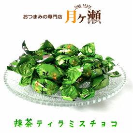 抹茶ティラミスチョコレート 120g ピュアレ メール便発送 お菓子 スイーツ おつまみ