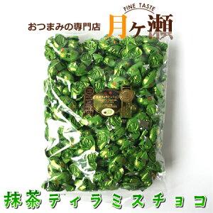 徳用抹茶ティラミスチョコレート 500g ピュアレ スイーツ お菓子 おつまみ 業務用 個包装