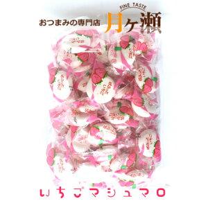 徳用苺マシュマロピロ 260g お菓子 おつまみ 個包装 大袋