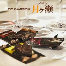 53c5b6f580c5 ブリックスチョコレート 12枚入り BRIX ワインのためのチョコレート おつまみ お菓子 スイーツ
