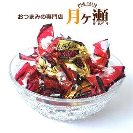 ウイスキーボンボン 500g 丸赤製菓 おつまみ スイーツ お菓子 個包装