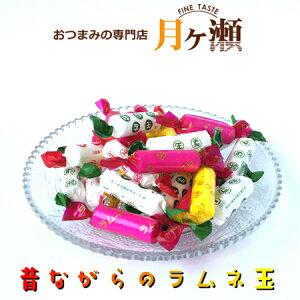 ラムネ セロ包装 150g お菓子 おつまみ 個包装