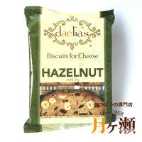 チーズのためのビスケットヘーゼルナッツ113g