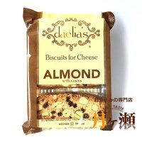 チーズのためのビスケットアーモンド113g