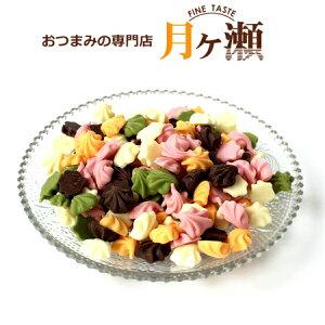 徳用ミックスセミチョコレート 500g スイーツ お菓子 おつまみ 業務用 大袋