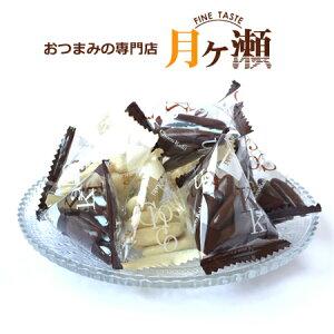 柿の種チョコレート 125g スイーツ お菓子 おつまみ 個包装