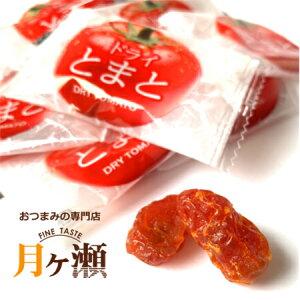 ドライ塩とまと 65g ドライフルーツお菓子 ドライトマト おつまみ 個包装