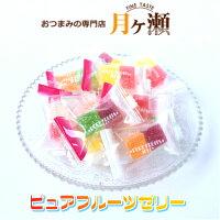 ピュアフルーツゼリー150gお菓子