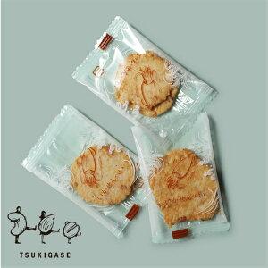 徳用いかせんおいしいね 160g スナック お菓子 煎餅 おつまみ 業務用 個包装