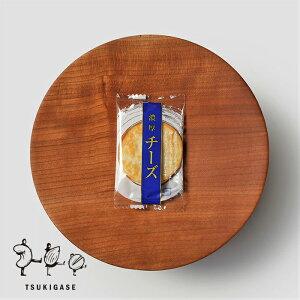 徳用濃厚チーズせんべい 170g スナック お菓子 煎餅 おつまみ 個包装 業務用