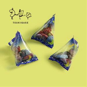 徳用月の小石チョコレート 400g スイーツ お菓子 おつまみ 業務用 個包装