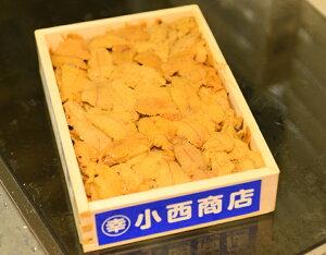 【お値打ち】『キタムラサキウニ』弁当箱(バラ・B品)約250g 北海道・青森産 ※冷蔵【豊洲市場直送】 送料無料