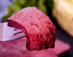 黒毛和牛 ローストビーフ A5ランク限定 ブロック 200〜250g 1個 冷凍 送料無料