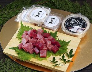 『マグロ山かけセット(目安として3人前)』本鮪ダイスカット300g+自然薯とろろ300g ※冷凍 送料無料