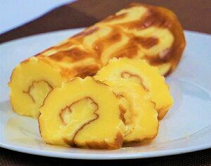 チーズ伊達巻 350g×5本 計1.75kg ※冷凍 送料無料