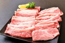 肉 にく ニク 三重県産 黒毛和牛 松阪牛 カルビ A5ランク限定 500g 焼肉 冷凍 冷凍同梱可能 送料無料
