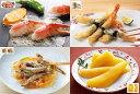 《送料無料》 『カタログ通販 在庫処分セット』海鮮グルメ 4種6品 合計1.2kg以上 ※冷凍☆