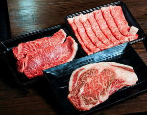 詰め合わせ 肉 黒毛和牛サーロイン・ロース3種セット 計1kg すき焼き用ロース400g リブロース200g サーロイン400g 黒毛和牛 和牛 冷凍 送料無料