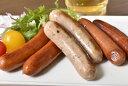 肉 にく ニク ソーセージ3種セット バジル500g チョリソー500g スモーク500g 合計1.5kg 惣菜 おかず 冷凍 冷凍同梱可能 送料無料