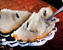 台湾フルーツ 『釈迦頭(しゃかとう)』 2個入り(約900g) フローズン釈迦頭 台湾産バンレイシ タイワン シャカトウ …