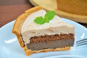 チョコレート タルト ケーキ 在庫処分 数量限定 チョコレートタルト 直径12cm×2台入り スイーツ 洋菓子 お菓子 おやつ 送料無料 冷凍同梱可能