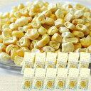 コーン とうもろこし トウモロコシ 送料無料 北海道 取り寄せ 美瑛産とうもろこしのフリーズドライ ソフトコーン 12袋…