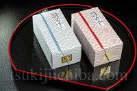 鈴廣かまぼこ超特選品「古今(紅と白)」各1本(280g/本)※冷蔵