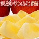 送料無料青森県産JA津軽みらいの訳ありサンふじ約3kg(9〜11玉)