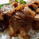 某有名焼肉店の訳あり『はしっこ牛カルビ』大ボリューム1kg(500g×2パック) 牛肉 お弁当 おかず 夕食 焼き肉 おつまみ…