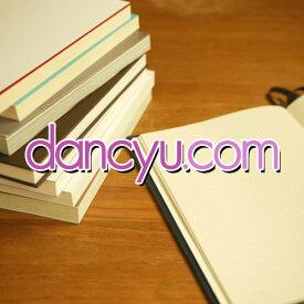 dancyu(ダンチュウ)年間予約購読 ★その月から1年間 計12冊お届け★ ※送料無料【代引不可】【同梱不可】