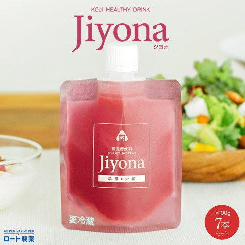 ロート ジヨナ jiyona ドリンク 甘酒 あまざけ 糀 健康 国産 ロート製薬が作った 糀発酵飲料 Jiyona 紫芋x白糀 7本 1本あたり100g 冷蔵