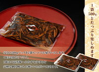 かずのこカズノコ本場北海道加工数の子松前漬けゴロっと入った振り子使用1キログラムセット500g×2P冷凍