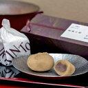 ひらのや製造本舗『栗華の宴(洋風栗きんとん)』3個×2セット ※冷凍 送料無料