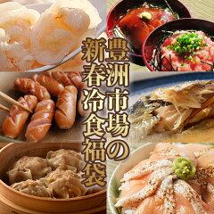 新春冷食福袋電子レンジOK等簡単調理のお惣菜を全7品総重量1.8kg以上冷凍送料無料