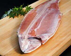 北海道産 天然 塩時鮭 半身フィレ 1枚 約800g ※冷凍 送料無料