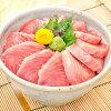 """金槍魚頭頂角肥生魚片<300g>超罕見的角落美食!新口感""""角肥生魚片""""r"""