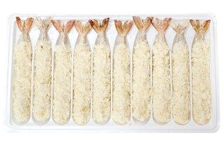 【送料無料】ジャンボエビフライ20尾10尾×2パック900g長さが約15〜18センチ!訳ありじゃない、デパ地下にも卸している業務用えびフライ【エビフライ海老フライ冷凍食品おかずお弁当お惣菜】【楽ギフ_のし】【smtb-T】r