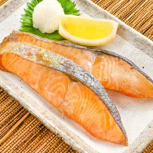 銀鮭 鮭切り身 3切れ×1パック サケ 鮭 しゃけ サーモン 切り身 一夜干し 浸透圧 低温熟成乾燥 焼き魚 ファストフィッシュ おかず お惣菜 調理済み 業務用 豊洲市場