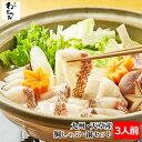 九州・天草産 鯛しゃぶ・鍋セット3人前 鯛カマ4個 出汁スープ付き | 鯛 真鯛 海鮮鍋 しゃぶしゃぶ 刺身 鯛カマ 煮付け…