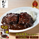 肉比率43%のやりすぎビーフカレー 2人前 230g×2パック(牛肉100g/1パック) | ビーフカレー レトルト カレー レトルト…