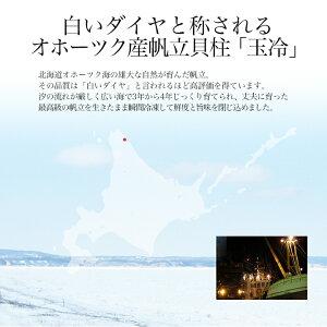 ≪北海道産≫ホタテ玉冷(冷凍貝柱)1kg1箱