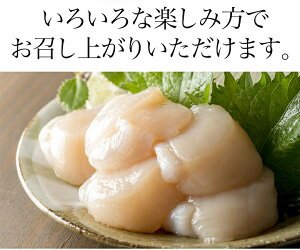 ≪北海道産≫ホタテ玉冷(冷凍貝柱)1kg1箱【36〜40玉】【05P09Jan16】