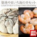 広島産牡蠣(カキ)2Lサイズ1kg [加熱用・解凍後約850g]【かき】【牡蠣】と冷凍バナメイむき海老600gセット