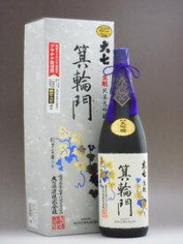 【期間限定 送料無料】大七 箕輪門 生もと造り 純米大吟醸酒 1.8L