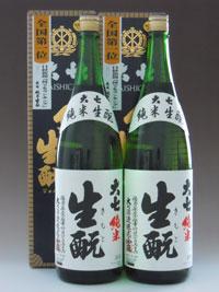 【送料無料】【あす楽対応】 大七 純米生もと 1.8L 2本【父の日】