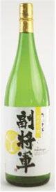 明利酒類 副将軍 純米吟醸 1.8L