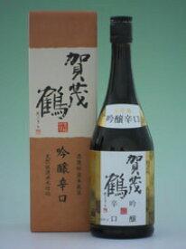 賀茂鶴 吟醸辛口 720ml LG-B1