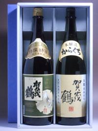 【送料無料】賀茂鶴 超特撰 特等酒&本醸造からくち 1.8L ギフトセット