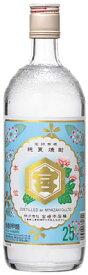 【送料無料】宮崎本店 亀甲宮焼酎(キンミヤ) 25% 720ml 1ケース(12本入)